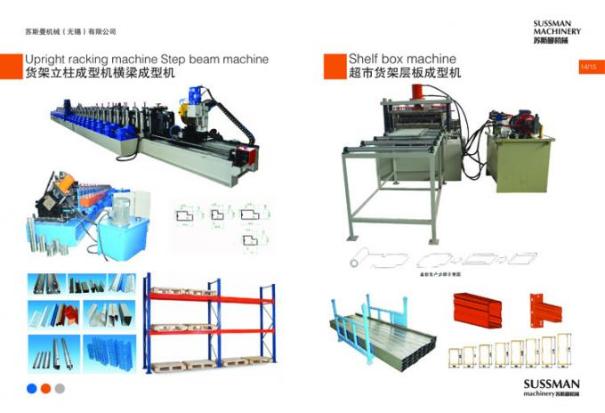 Hydraulic Cutting Steel Storage Rack Shelf Production Line With Bending