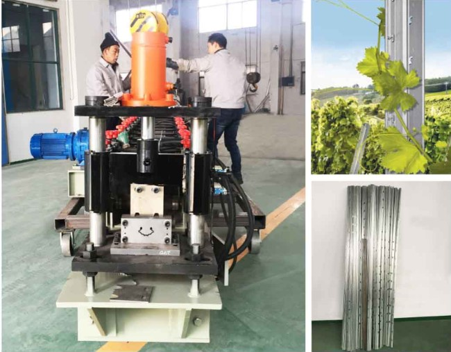 2-3 m/min Vineyard Post Metal Roll Forming Machine With Hydraulic Punching