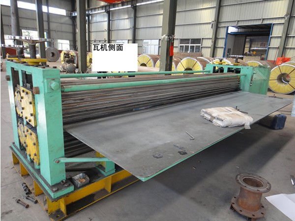 0.15mm-0.3mm Thin Type Galvanized Roofing Sheet Roll Forming Machine